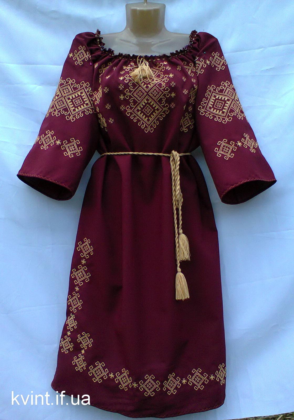 """Жіночі вишиті плаття """"Золотий орнамент"""" М577 58568753d3f70"""