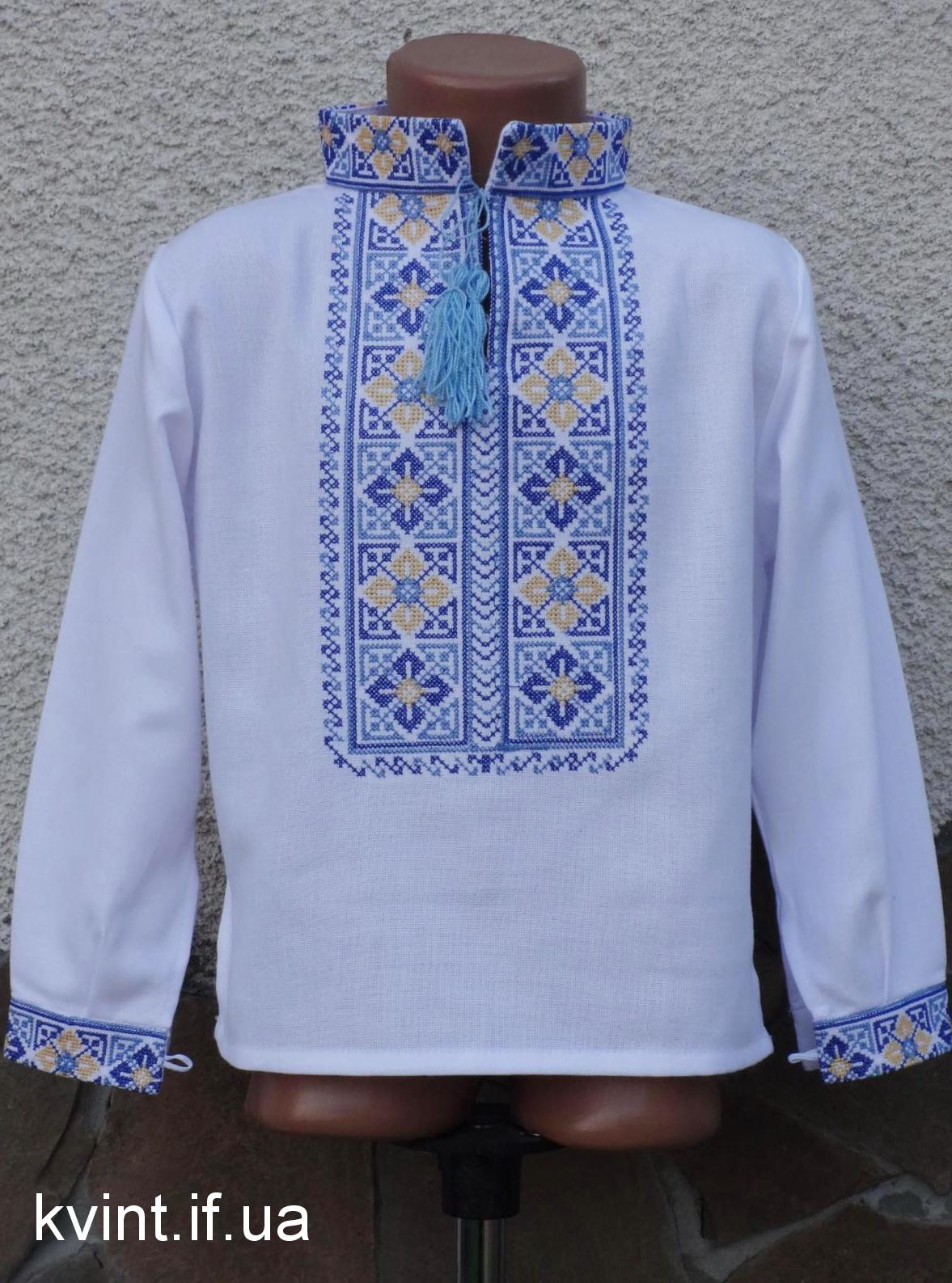 """Вишита сорочка для хлопчика """"Українська зірка НГ 13 – Kvint f0e8de5cbd720"""
